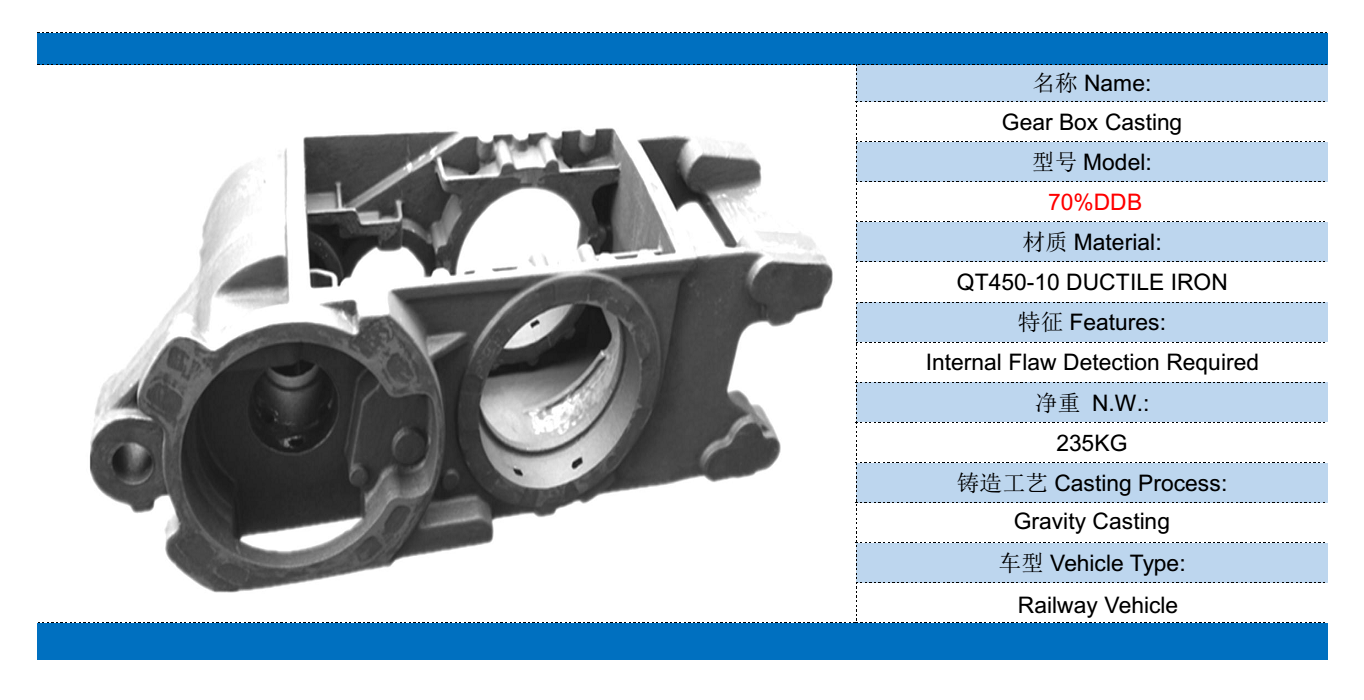 <b>70% DDB Gear Box Casing</b>